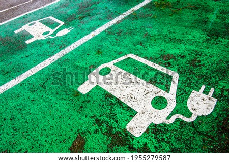 road marking at a electric car charging station - photo