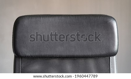 Headrest of black office chair Royalty-Free Stock Photo #1960447789