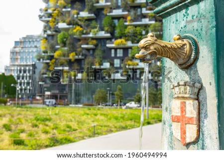 Close-up of fountain against blurred background, Milan Royalty-Free Stock Photo #1960494994