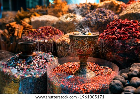 Old Market Shop with oriental spices and incenses. Dubai, Deira Old market Royalty-Free Stock Photo #1961005171