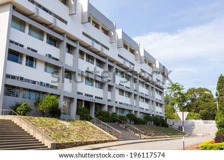 HONG KONG - MAY 25, 2014: New Asia College in the Chinese University of Hong Kong. CUHK is a public research university in Shatin, Hong Kong. #196117574