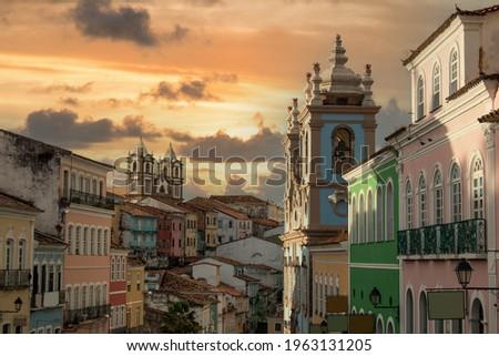 Pelourinho, Historic Center of the city of Salvador Bahia Brazil Royalty-Free Stock Photo #1963131205