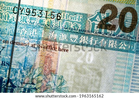 Horizontal closeup detail of obverse side of twenty 20 Hong Kong dollars HKD banknote with translucent watermark and security features, 2003 series