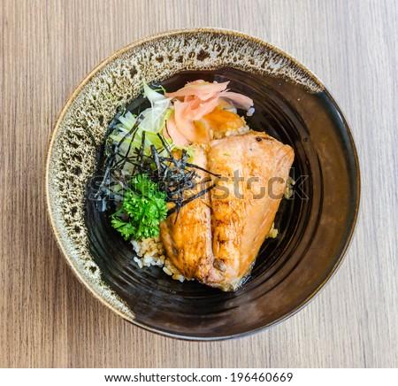Salmon teriyaki on rice #196460669