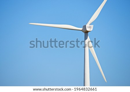 Wind turbine for electric power production, Zaragoza province, Aragon in Spain. Royalty-Free Stock Photo #1964832661
