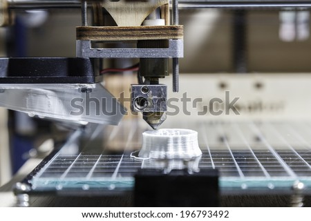 White 3D printing piece / 3D Printing detail #196793492