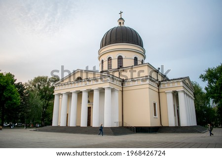 Chisinau Metropolitan Cathedral located in the central park. The Metropolitan Cathedral Nativity of the Lord. Republic of Moldova Royalty-Free Stock Photo #1968426724