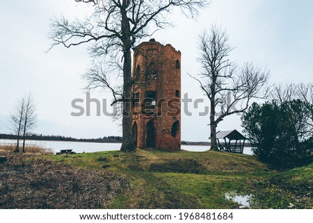 View of the old destroyed watch tower . High quality photo Royalty-Free Stock Photo #1968481684