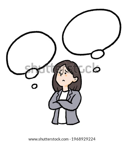 Clip art of a woman thinking.
