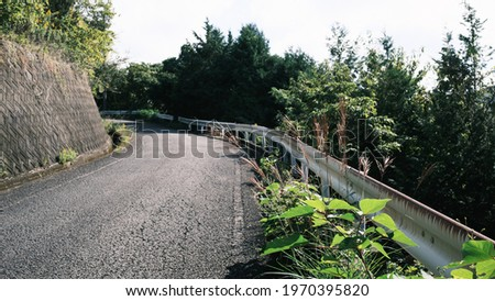 Curve of the uphill and the old road Royalty-Free Stock Photo #1970395820
