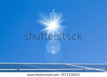 Solar panels sun and blue sky backdrop Sunlight clean energy power. Renewable green cheap electricity