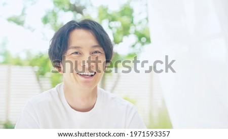 Beauty concept of asian man. Men's cosmetics. Royalty-Free Stock Photo #1971593357