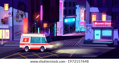 Ambulance in night city, medic car with signaling riding empty metropolis street with buildings, glowing neon signboards and traffic lights. Emergency medicine service, Cartoon vector illustration Royalty-Free Stock Photo #1972157648