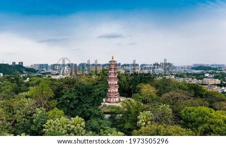 Aerial view of Zhongshan Park, Zhongshan City, Guangdong Province, China