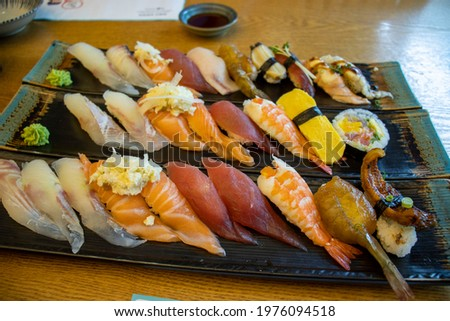 A picture of sushi taken at a Korean restaurant.