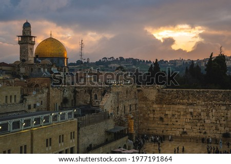 The Western Wall and Dome of the Rock in Jerusalem Israel Royalty-Free Stock Photo #1977191864