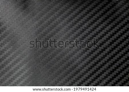 Black patterned textured background for design purpose. Ultra Glossy Carbon Fiber Vinyl Car Wrap