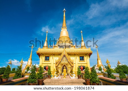 Pra Chulamanee pagoda with blue sky, Thailand #198061874
