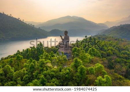 Truc Lam Bach Ma Monastery is located in the heart of Truoi Lake in Loc Hoa Commune, Phu Loc District, Thua Thien Hue Province. This place is a scenic spot of Thua Thien - Hue province. Royalty-Free Stock Photo #1984074425