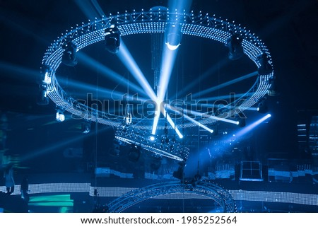 Spotlights and stage disco lighting  Royalty-Free Stock Photo #1985252564