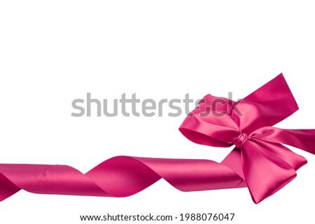 isolated bow on white background Royalty-Free Stock Photo #1988076047
