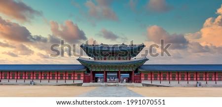 Gyeongbok palace in Seoul City, Gyeongbokgung palace landmark of Seoul, South Korea, Korean wooden traditional house in Gyeongbokgung the main royal palace of Joseon dynasty. Royalty-Free Stock Photo #1991070551