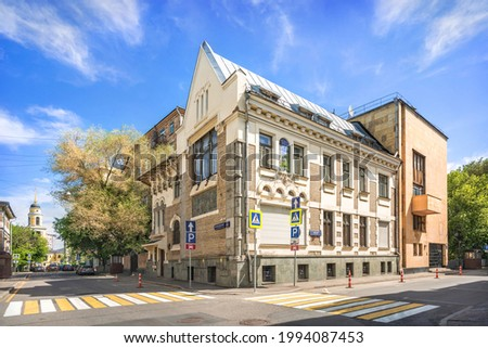The building of the Consulate of Georgia in Maly Rzhevsky lane in Moscow on a summer sunny day. Inscription: Maly Rzhevsky lane, Khlebny lane Royalty-Free Stock Photo #1994087453