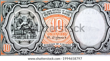 Large fragment of the reverse side of an old 10 ten Egyptian piasters banknote with the image of The Saladin Citadel of Cairo, non circulating anymore, vintage retro, Old Egyptian money banknote Royalty-Free Stock Photo #1994658797