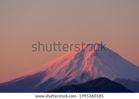 Mt. Fuji Morgen Lot at Mt. Kumotori Royalty-Free Stock Photo #1995360185