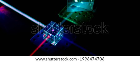 Laser beams in the laboratory of optical physics Royalty-Free Stock Photo #1996474706
