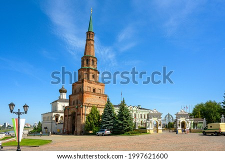Suyumbike Tower in Kazan Kremlin, Tatarstan, Russia. This leaning building is famous tourist attraction of Kazan. View of old landmark and residence of president of republic in Kazan center in summer Royalty-Free Stock Photo #1997621600