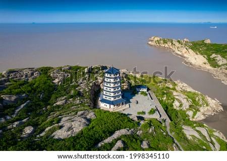 Yangshan Shilong scenic spot, Zhoushan City, Zhejiang Province, China Royalty-Free Stock Photo #1998345110