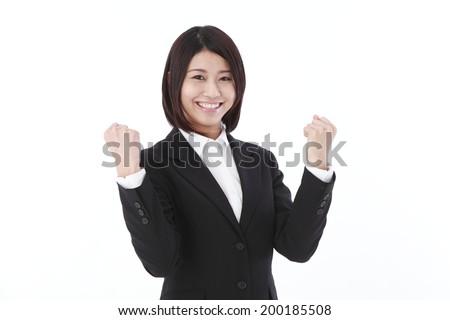 Asian Women of motivation #200185508
