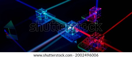 Laser beams in the laboratory of optical physics Royalty-Free Stock Photo #2002496006