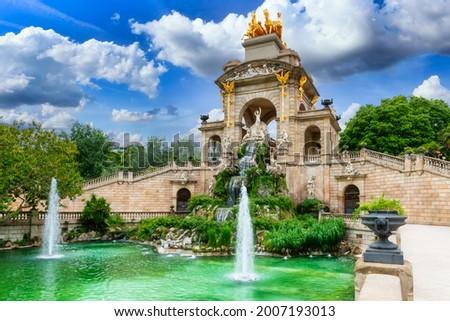 Fountain cascade in park De la Ciutadella in Barcelona, Catalonia, Spain. Architecture and landmark of Barcelona. Cozy cityscape of Barcelona Royalty-Free Stock Photo #2007193013