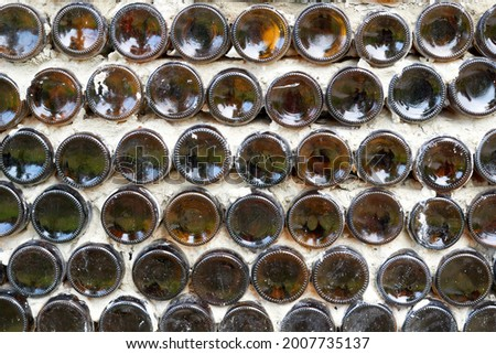 background bottom of a bottle. High quality photo Royalty-Free Stock Photo #2007735137