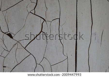 White wall with crack, texture background. High quality photo Royalty-Free Stock Photo #2009447993