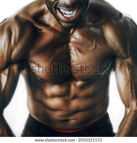 African American man with a muscular body Royalty-Free Stock Photo #2010321551