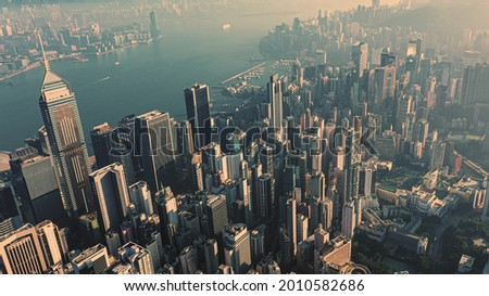 Business concept for real estate and corporate construction - panoramic modern city skyline bird eye aerial view with night sky in Hong Kong (HK), China Royalty-Free Stock Photo #2010582686