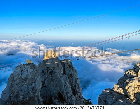 Scenic View Of Cloudscape Against Sky During Sunset - stock photo. High quality photo