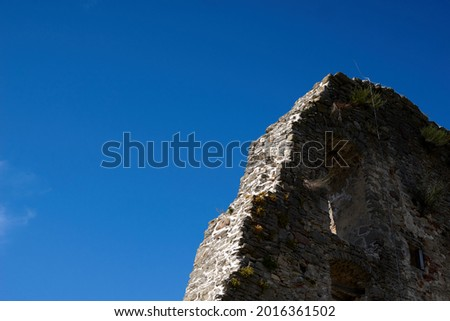 Stone wall and Sky Texture. High quality photo Royalty-Free Stock Photo #2016361502