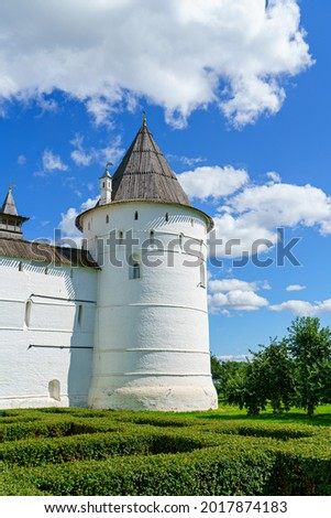 Rostov, Russia. Tower of the Rostov Kremlin in the Metropolitan Garden Royalty-Free Stock Photo #2017874183