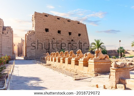 Avenue of Sphinxes near the Karnak Temple entrance, Luxor, Egypt Royalty-Free Stock Photo #2018729072