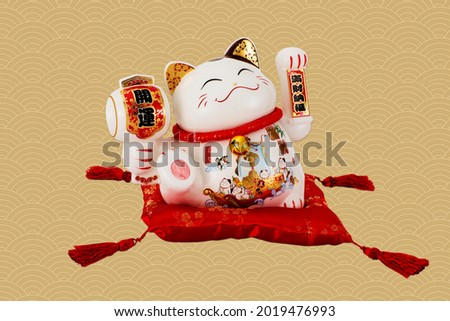 Cute cartoon white Maneki Neko, Chinese lucky cat. Good luck Feng Shui. The hieroglyphs on the cats translates as: Good luck, Full of wealth.