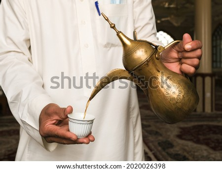 photo of traditional Arab coffee in mosque Royalty-Free Stock Photo #2020026398