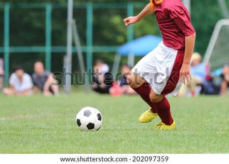 soccer football #202097359