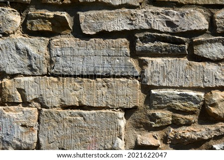 Walls made of stone , stone background. High quality photo Royalty-Free Stock Photo #2021622047