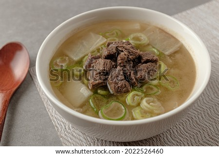 Soup dish with beef and radish Beef radish soup Royalty-Free Stock Photo #2022526460