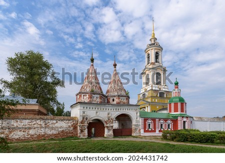 Holy Gate in the monastery of Deposition of the Holy Robe. Suzdal, Russia Royalty-Free Stock Photo #2024431742