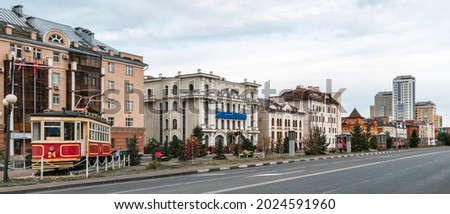 Panorama of Peterburgskaya Street in Kazan, Russia, beautiful buildings and historical streetcar cars Royalty-Free Stock Photo #2024591960